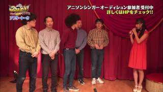 2016年12月2日に放送されたTOKYO MX「アニレゾ!!」で本編に入りきらなか...