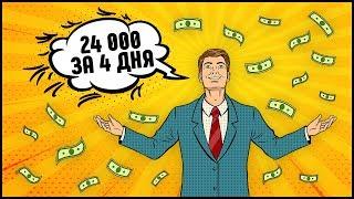 Реклама и заработок на Арбитраже трафика пример