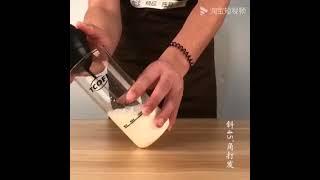 가용 미니 소형 우유 거품기 믹서기 블렌더 생크림만들기