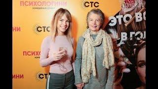 Психологини 5 серия, содержание серии, смотреть онлайн русский сериал