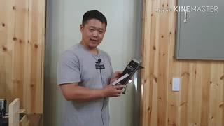 현관문 방화문 도어락 디지털도어락 door lock 설…