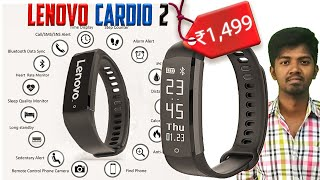 Lenovo Cardio 2 HX06H