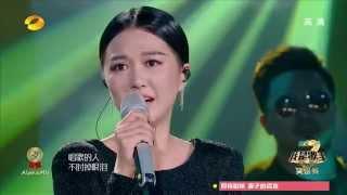 Download 谭维维 - 乌兰巴托的夜 (我是歌手第三季, 优化版) MP3 song and Music Video
