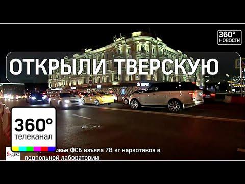 ОРТ Первый канал - on-