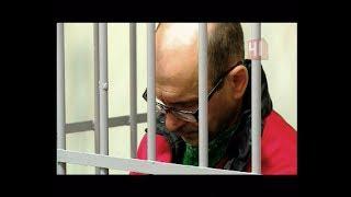 Водитель просит перевода под домашний арест / Новости