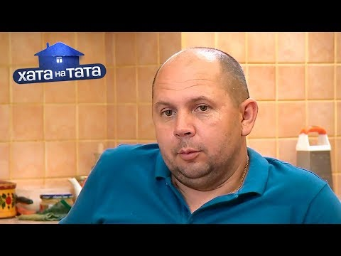 Виталий Резников – Хата на тата 8 сезон. Выпуск 10 от 11.11.2019
