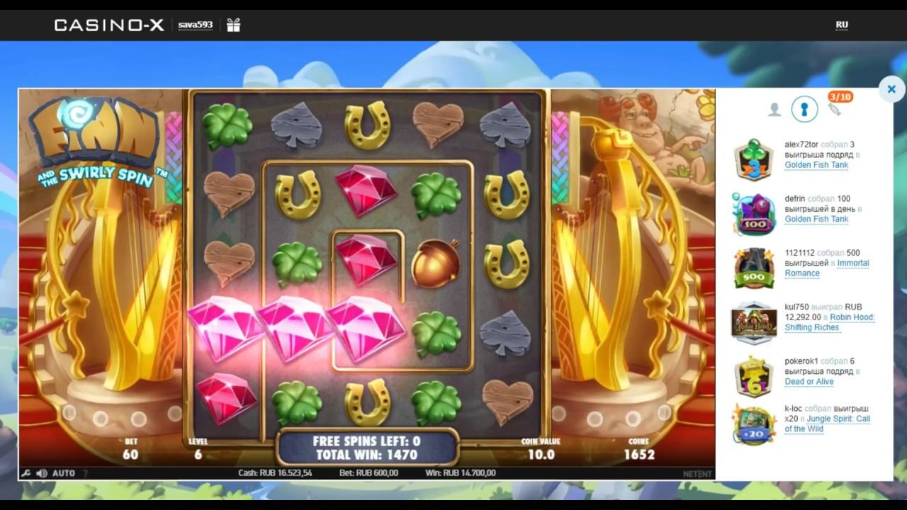 16 casino x