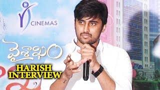 Vaisakham Movie Hero Harish Varma Interview