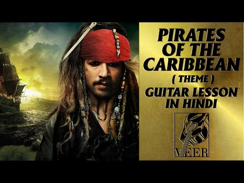 PIRATES OF THE CARIBBEAN THEME - GUITAR LESSON BY VEER KUMAR
