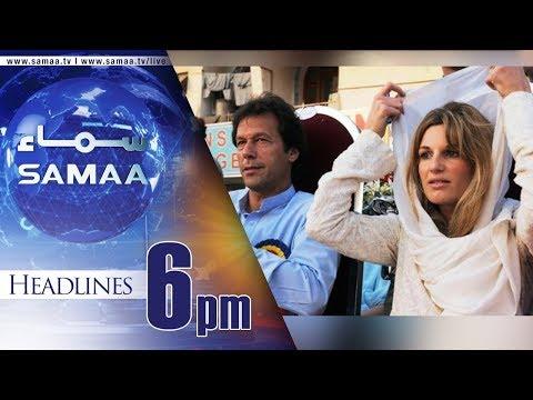 Samaa HeadLines - 06 PM - 17 Oct 2017