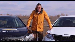 Chevrolet Aveo против KIA Rio Тест-Драйв Игорь Бурцев(Игорь Бурцев проводит сравнительный тест двух автомобилей бюджетного сегмента: КИА Рио против Шевроле..., 2014-10-26T17:48:52.000Z)