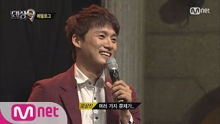 Video [STAR ZOOM IN] Oh Sang Jin showing off the best Windmill Dance! 160614 EP.99 download MP3, 3GP, MP4, WEBM, AVI, FLV Februari 2018