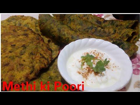 Methi ki Poori recipe by Kitchen with Rehana
