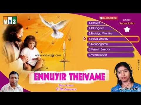 Swarnalatha Hit Jesus Songs | Ennuyir Deivame | Tamil Christian Devotional Songs | Jukebox