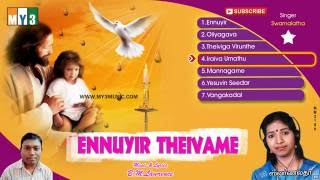 Swarnalatha Hit Jesus Songs   Ennuyir Deivame   Tamil Christian Devotional Songs   Jukebox