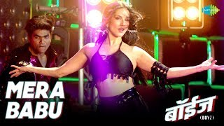 Mera Babu Chailchbila | Sunny Leone | Kutha Kutha Jayacha Honeymoon la | Boyz | HD
