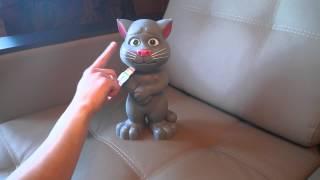 Кот Том ( большой ) , серого цвета  inmagig.ru