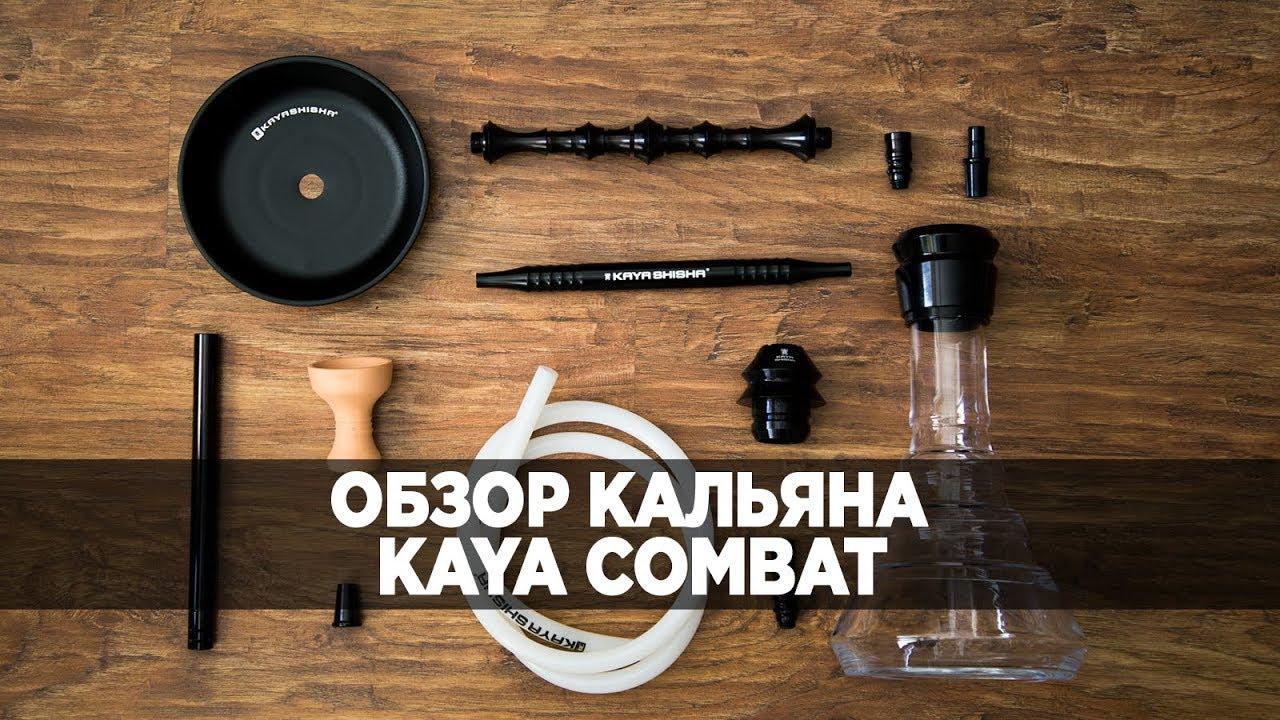 Предлагаем качественный табак для кальяна fumari по доступным ценам с доставкой по украине заказы по телефону: (099) 520-44-04 dontabak.