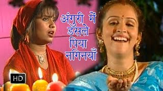 Anguri Mein Dasle अंगूरी में डसले पिया नागनियाँ Babaria Devi Bhojpuri Hot Songs