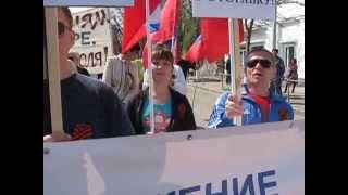 Начало Первомайской демонстрации в Севастополе(, 2015-05-02T07:22:58.000Z)