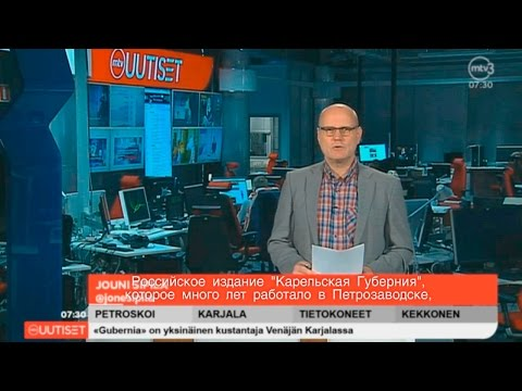 Новости про переезд Губернии на финском канале mtv3