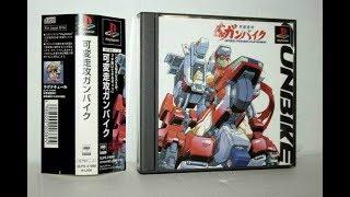 Quick Look | Speed Power Gunbike (1998) PlayStation 1 HD
