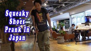 Squeaky Shoes In Public In Japan (Prank)