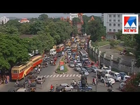 Tender begins for the Trivandrum Smart City project  | Manorama News