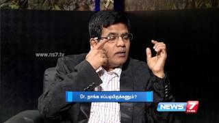 Hyper thyroidism: Signs and Symptoms | Doctor Naanga Eppadi Irukanum