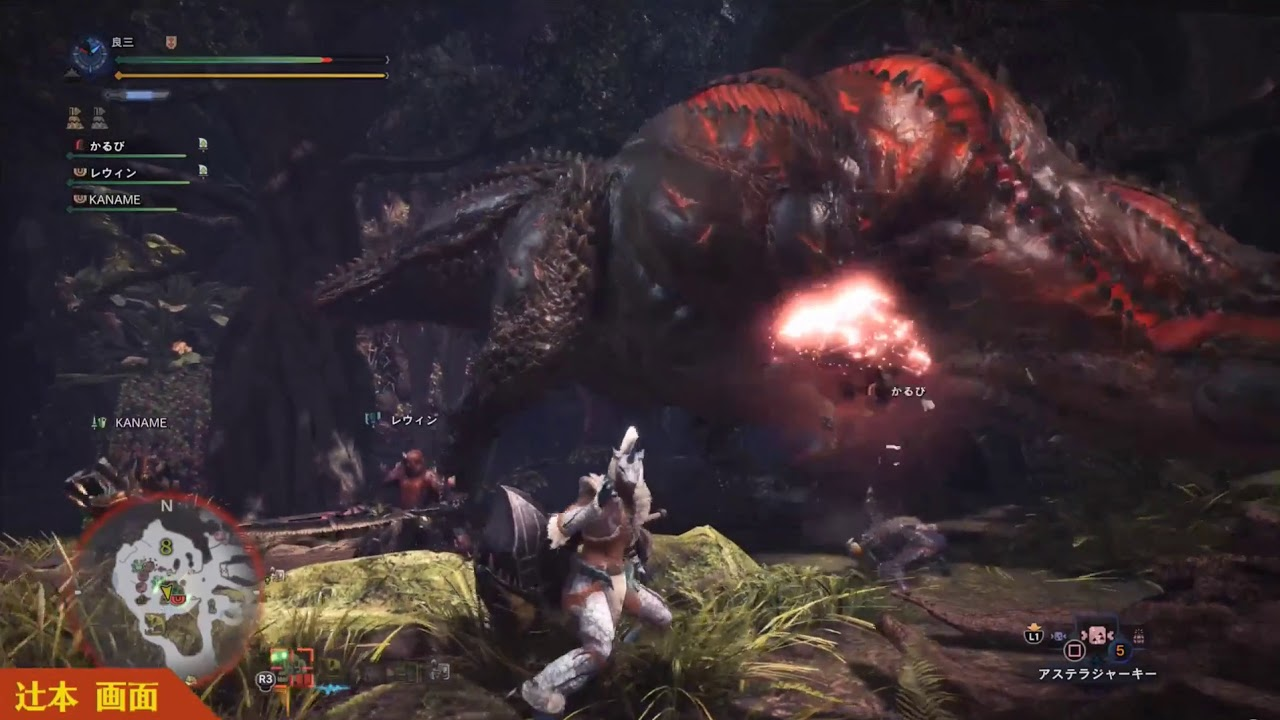Deviljho coming to Monster Hunter: World on March 22nd
