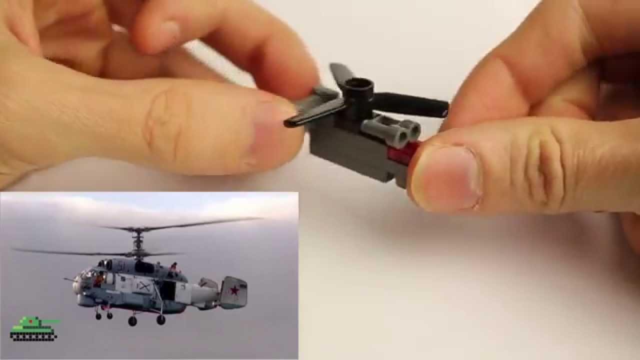 Как сделать маленький вертолет фото 333