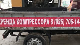 видео Аренда дизельного генератора с оператором в Москве и области