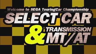 Sega Touring Car Championship kinda