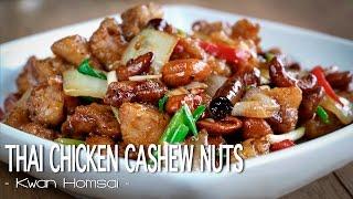 Pollo con Anacardos - Thai Cashew Chicken Recipe (ไก่ผัดเม็ดมะม่วงหิมพานต์)⎪Kwan Homsai