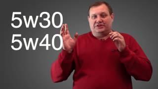 Вязкостные присадки моторных масел  Unol tv #2 (1часть)(вязкостные присадки моторных масел. Что такое SAE и о связи между вязкостью и интервалом замены автомобильны..., 2013-11-04T18:45:35.000Z)