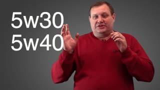 видео Подбор масла Мотюль (Motul) по марке автомобиля онлайн