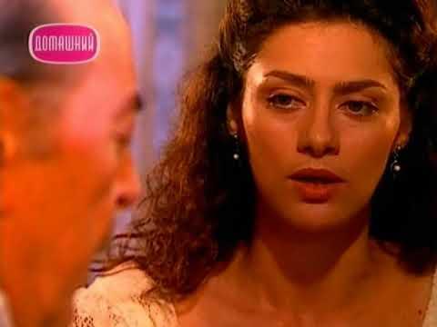 Земля любви (65 серия) (1999) сериал