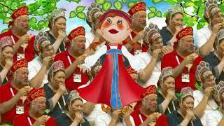Приколы ти статусы от Наша Няша - футбольные частушки - Россия, вперед!
