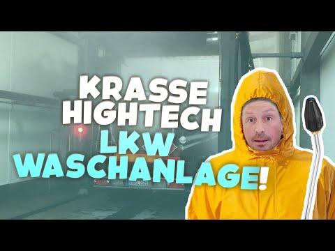 die-lkw-hightech-waschanlage