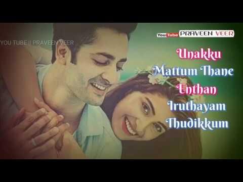 Whatsapp Status    Noorai Yugam Noorai    Tamil Love Whatsapp Status Song    Kaali    Vijay Antony