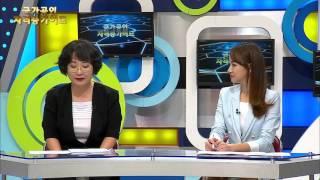 [국가공인자격증가이드]종자기능사