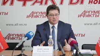 483 рубля составил средний чек в Нижегородской области