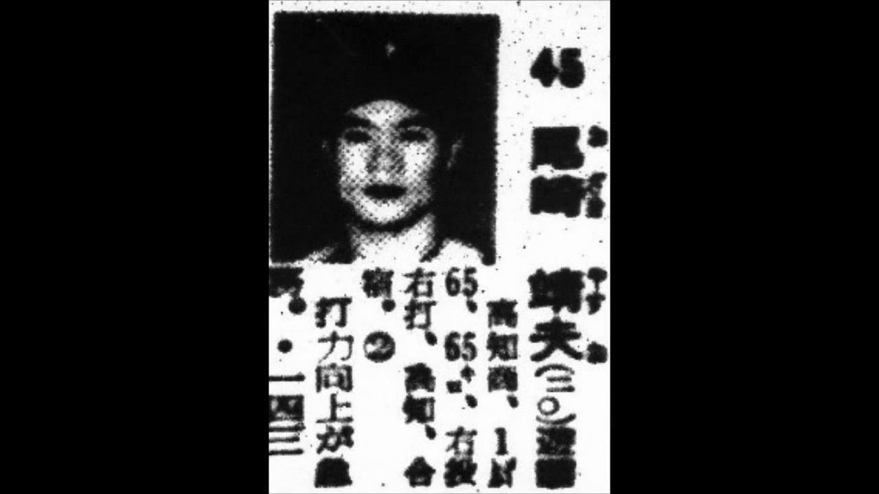 1960年 大洋ホエールズ 選手名鑑...