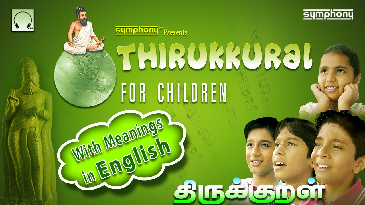 Thirukkural for Children | Tamil Nursery Rhymes | With English Explanations