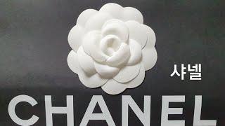 [샤넬 명품백]샤넬 보이 클러치 백,CHANEL BOY…