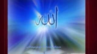 Ya Allah Ya Rahman ( Rahim Shah ) New Urdu Islami Song ( Upload Akhtar