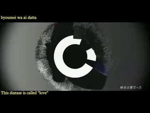 病名は愛だった (Byoumei wa Ai datta) _ Romaji Lyrics (Eng Sub) sing by Amatsuki x 96 Neko