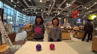 福岡天神にあるテクノロジーと遊ぶアフタースクール「TECH PARK KIDS」...