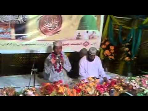 Download hi ik qurban par zamana main nahi hai un