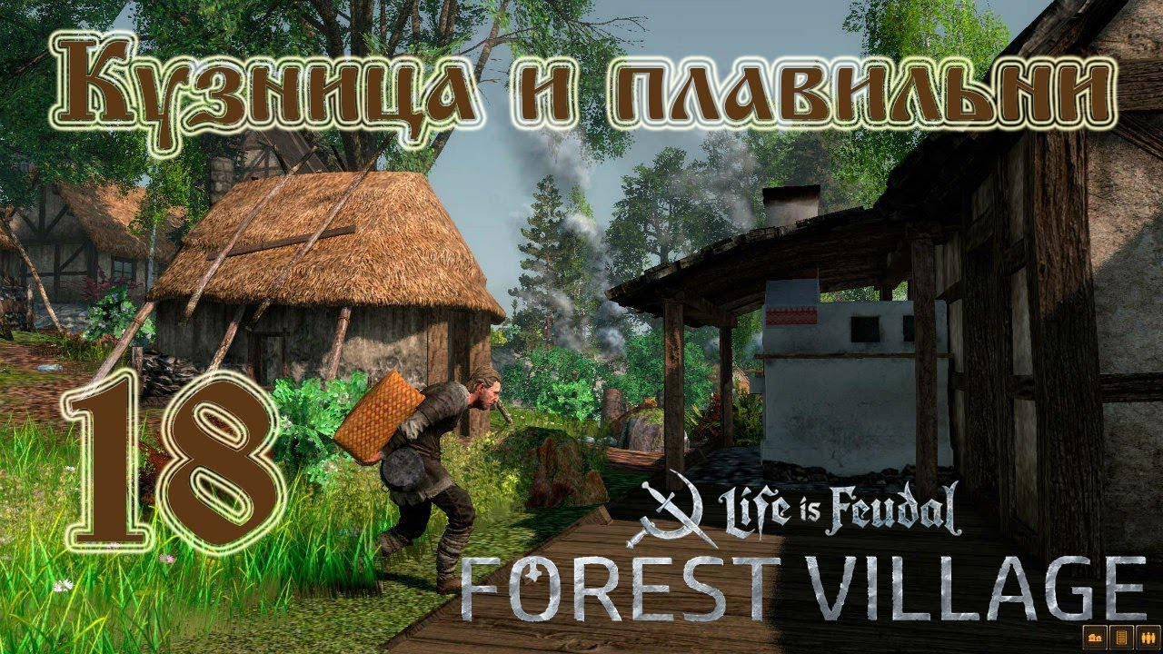 Life is feudal голод скачать онлайн игру nfs prostreet